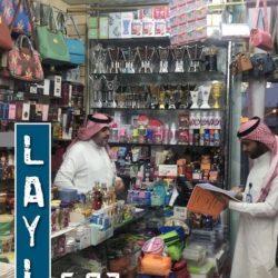 الطقس في الأفلاج : حالة الطقس المتوقعة أيام العيد على محافظة الأفلاج