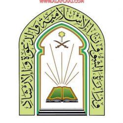 """مركز الدعوة والإرشاد بالأفلاج يُنظم سلسلة من الكلمات الدعوية ضمن مبادرة """"المملكة توحيد ووحدة"""""""