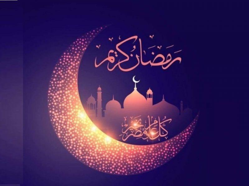 صحيفة الأفلاج الإلكترونية تهنئكم بحلول شهر رمضان المبارك