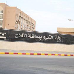 أهالي الأفلاج يساندون عائلة سودانية توفي والدهم