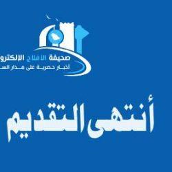 مستشفى الملك خالد التخصصي يعلن عن وظائف تقنية وصحية للجنسين