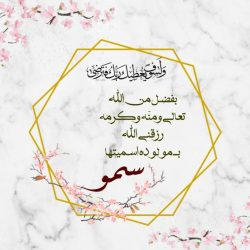 بالأسماء.. اعتماد 28 مسجداً إضافياً لإقامة صلاة الجمعة بالأفلاج