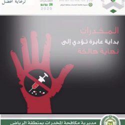 لجنة تنمية الأفلاج تستعد لإصدار فلم وثائقي عن حياة فقيد الأفلاج الشيخ محمد بن راشد آل زنان