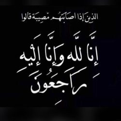 آل بازع يهنئ خادم الحرمين الشريفين وسمو ولي عهدة بعيد الأضحى المبارك