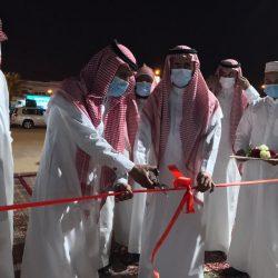 الإدارة المدرسية تعلن عن حاجة مدرسة الشيخ عبدالعزيز بن باز لقائد