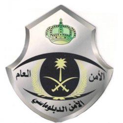 التحالف: اعتراض وتدمير زورق مفخخ مسيّر أطلقته المليشيا الحوثية من محافظة الحديدة