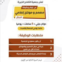 الشيخ محمد بن عبدالله آل عتيق في ذمة الله ..