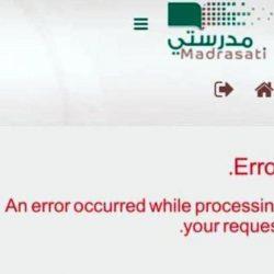 محمد النتيفات عريسًا
