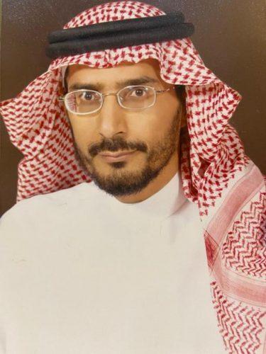 اليوم الوطني السعودي90