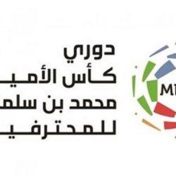 الدفاع المدني يعلن فتح القبول والتسجيل للإلتحاق بالوظائف العسكرية