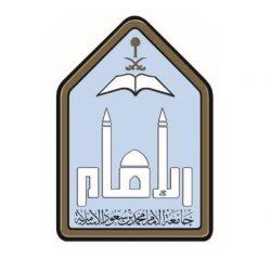 الهيئة الملكية بالجبيل تعلن 4 وظائف إدارية عبر برنامج الإحلال والتأهيل