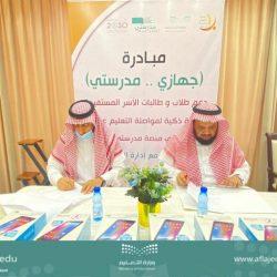 رئيس المجلس الأعلى للقضاء يشكر القيادة بمناسبة تشكيل المجلس