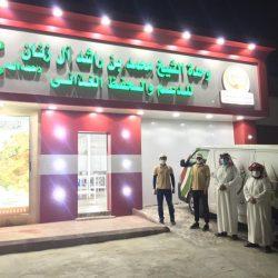 """وزارة الموارد البشرية تعلن عن 123 وظيفة """"طبيب مقيم """" شاغرة للرجال والنساء"""