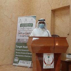 مدير الشؤون الإسلامية بالرياض يجتمع بمديري المساجد بالمحافظات عبر الاتصال المرئي