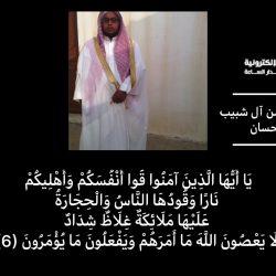 الإمام عبدالعزيز بن باز ليس الأمر بالمعروف والنهي عن المنكر خاص بالهيئة فقط