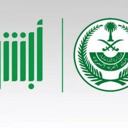 المؤسسة العامة للري تطرح (27) وظيفة متنوعة في كل من (الاحساء، الرياض، الأفلاج، القطيف)