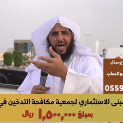 بتال بن ناصر النتيفات إلى رحمة الله..