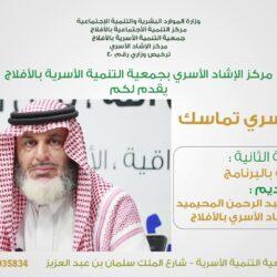 حرم الشيخ فهد آل وذيح إلى رحمة الله