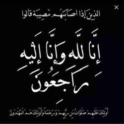 كورونا تغلق اليوم 18 مسجدًا في مختلف مناطق المملكة من ضمنها مسجد بمركز السيح بالأفلاج.