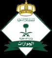 المديرية العامة للجوازات تعلن فتح باب التسجيل على رتبة (جندي) رجال للتعيين بمختلف مناطق المملكة