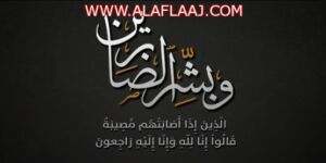 """الشيخ فهد بن عبدالله النتيفات """" ابن عبيّد """" إلى رحمة الله"""