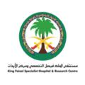 7 وظائف إدارية شاغرة لحملة الثانوية بمستشفى الملك فيصل