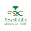 وزارة الصحة تعلن طرح 72 وظيفة صحية للجنسين عن طريق نظام جدارة