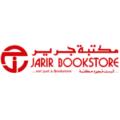 مكتبة جرير تعلن فتح باب التوظيف للسعوديين بمعارضها الجديدة بالرياض
