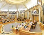 نظام «العقاري» الجديد يجيز تقديم القروض مباشرة للمستفيدين