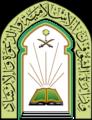 إدارة مساجد الأفلاج توجه تعميم للمؤذنين لإحياء شعيرة التكبير