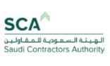 الهيئة السعودية للمقاولين تعلن وظائف إدارية لحملة البكالوريوس فأعلى