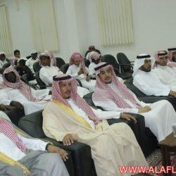 حفل اسكان الملك عبدالله