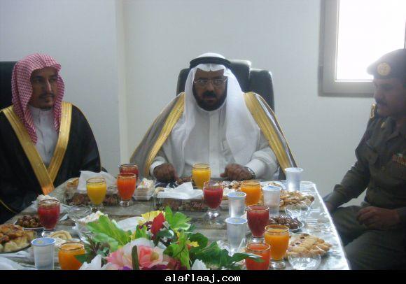 محافظ الأفلاج الأستاذ / سعد بن عبدالعزيز بن سحيم بحفل تدشين البطاقة الجديده بالأحوال المدنية