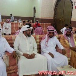 حفل نجاح أبناء جمعية انسان لعام 1343هـ