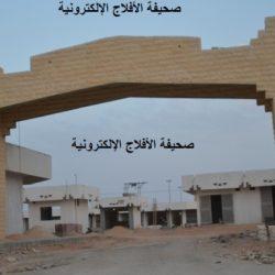 جامع الملك عبدالله