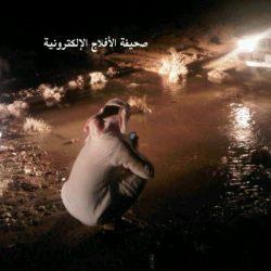 دوري الأمير نايف بن عبدالعزيز آل سعود – رحمة الله – لكورة القدم